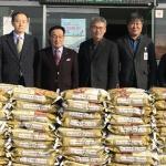 영월읍 참사랑봉사회 사랑의 쌀 기탁