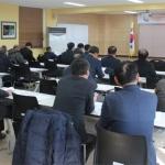 삼척선관위 조합장선거 설명회