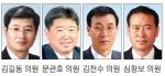 """""""소도지구 새뜰마을 총괄코디 재위촉 필요"""""""