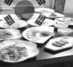 한국하면 한식(韓食)