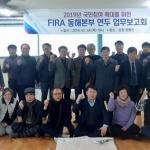 한국수산자원관리공단 국민참여 업무보고회