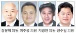 """""""공공산림가꾸기사업 예산확대로 지역일자리 창출"""""""
