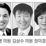 """""""국가유공자 지원·예우 장기계획 수립"""""""