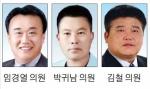 """""""인삼 수확 후 불법 소각 단속 필요"""""""