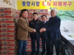삼양식품 원주공장 위문품 전달