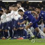 '손흥민 없는' 토트넘, 리그컵 4강서 첼시에 막혀 결승행 좌절