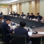 강원도민체전 추진상황 보고회