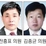 """""""시설관리공단 이사장 선임 투명성 확보·조기 정상화"""""""