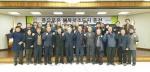 홍천군이장연합회 임기 2년중임으로 개정