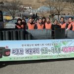 태백시새농민회 연탄·생필품 전달