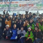 강릉시종합자원봉사센터 만둣국 나눔 행사