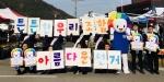 농협·삼척 선관위 캠페인