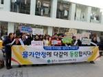 중앙시장 활성화 캠페인