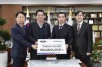 향토기업 더파크, 소외계층에 5000만원 후원