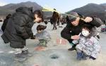 남녀노소 즐기는 빙어축제 '세대간 만남의 장'