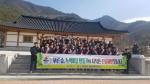 봄철산불예방 캠페인