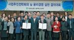 농협 태백시지부 윤리경영 실천 결의