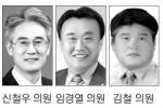 """""""군정주형 주택 조성 국방부 협의 추진"""""""