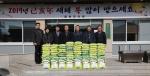 홍천군의원 사회복지시설 위문
