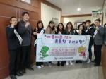 홍천 공명선거 캠페인