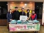 춘천교육지원청 위문품 전달