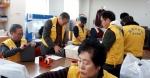 키비탄 춘천클럽 봉사활동
