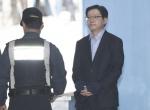 '댓글조작 공모' 김경수 경남지사 1심 징역2년 법정구속