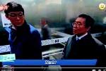 [설 연휴 TV 프로그램] 대한민국 보스들의 자아성찰