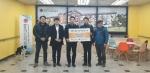 강원발전경제인협 원주지회 성품 전달