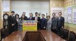 경포고 총동문회 장학금 전달