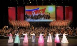 북한 친선예술단, 중국 공연