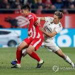 지로나 백승호, 레알 마드리드전 선발 출전…68분 활약