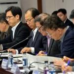 도, 국비확보 전략회의