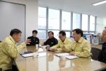 구제역 확산방지 대책회의