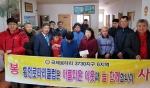 홍천 로타리클럽 위문금 전달