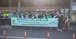 TBN 교통방송 강원본부 교통안전 캠페인