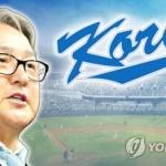 김경문 감독, 다음주 코치진 확정…대표팀 구성 본격화