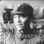 """김원봉 유공자 지정될까…혁신위권고에 보훈처 """"現기준상 불가"""""""