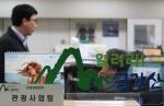정부, 현대아산 방북신청 승인