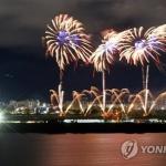 평창동계올림픽 1주년 춘천 평화문화축전…화려한 불꽃쇼