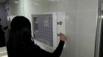 강릉시 비상용 생리대 자판기 설치