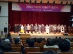 춘천 평생학습관 개강식