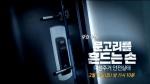 [TV 하이라이트] 여성 주거 안전 허술한 법망