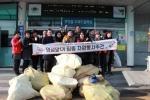 춘천읍면동자원봉사단협 봉사활동