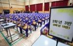 세월호 참사 희생 학생 졸업식