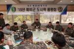 23사단 예비군훈련 도시락 품평회