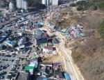 동해 발한·묵호 일대 주거환경 개선 추진