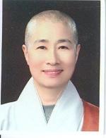 혜욱스님 춘천경찰서 경승실장