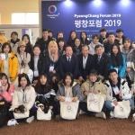 """올림픽 개최 3개국 미래인재 한자리 """"긴밀한 연대·협력 공동가치 높이자"""""""