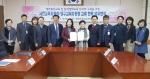 양구·충남서천교육지원청 협약